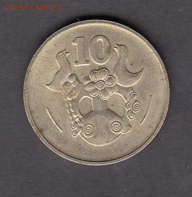 Кипр 1983 10ц до 27 08 - 284