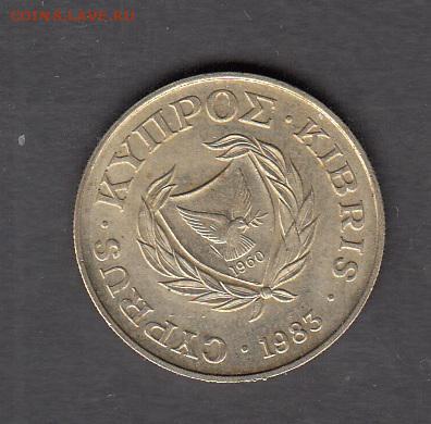 Кипр 1983 10ц до 27 08 - 284а