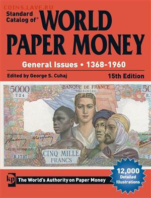 Сканы страниц каталогов банкнот и нотгельдов Германии - 2006338