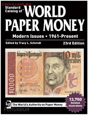 Сканы страниц каталогов банкнот и нотгельдов Германии - 2267204