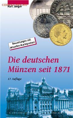 Сканы страниц каталогов банкнот и нотгельдов Германии - Ягер