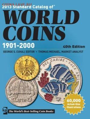 Сканы страниц каталогов банкнот и нотгельдов Германии - 1901-2000