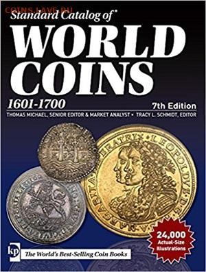 Сканы страниц каталогов банкнот и нотгельдов Германии - 1601-1700
