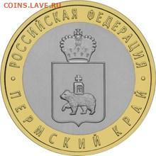 Белорусские монеты - 5514-0070r