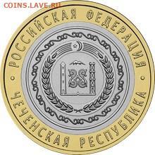 Белорусские монеты - 5514-0073r