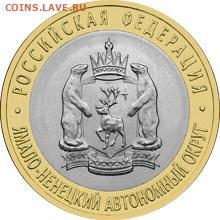Белорусские монеты - 5514-0074r