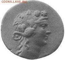 Рим и что-то греческое на опознание - YD