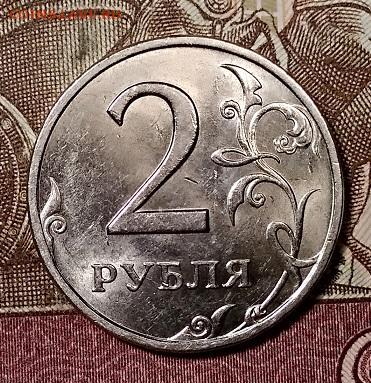 2 р 1999 СПМД ЯРК.шт.блеск (2шт) с 200 21.09.2019 в 22:00 - 010