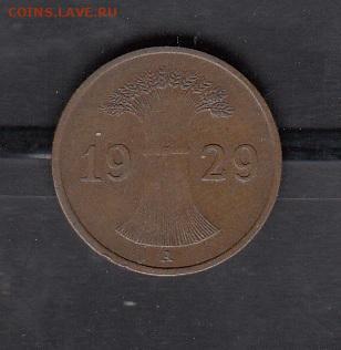 Германия 1929 1пф до 12 10 - 56а