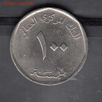 Оман 1984 100 байз без оборота до 12 10 - 63а