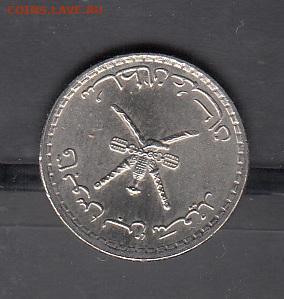 Оман 1989 25 байз  без оборота до 12 10 - 65