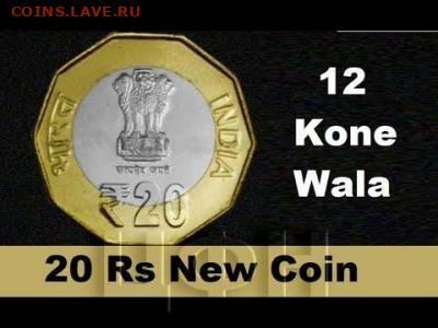 Монеты Индии и все о них. - 1_indiya.thumb.54977aa812fdb48c65fa1b181913382a
