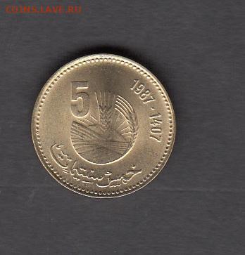 Марокко 1987 5 сантимов без оборота до 22 10 - 110