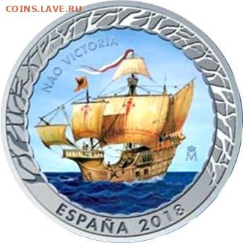 Монеты с Корабликами - Первоначальный вариант монеты