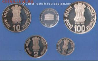 Монеты Индии и все о них. - 1985-01_1-PS--Reserve-Bank-Golden-Jubilee-Obverse.JPG