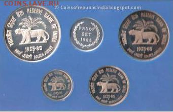 Монеты Индии и все о них. - 1985-01_2-PS--Reserve-Bank-Golden-Jubilee-Reverse.JPG