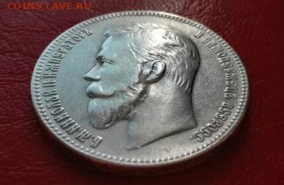 ОЦЕНКА И ПОДЛИННОСТЬ 1 РУБ 1902 - V2