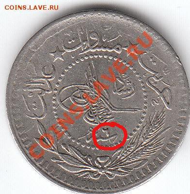 помогите определить две монеты с арабской вязью - IMG_0008