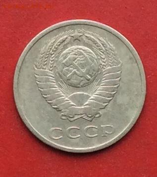 20 копеек 1966г до 08.12.19г. - 2019-12-04 11-00-03.JPG
