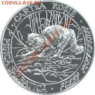 Кошки на монетах - 764da73a52c1