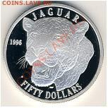 Кошки на монетах - c896442f3f0b
