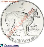 Кошки на монетах - f2a1cf1b2e20t