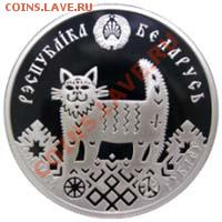 Кошки на монетах - нов
