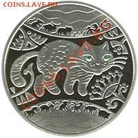 Кошки на монетах - Cat_r