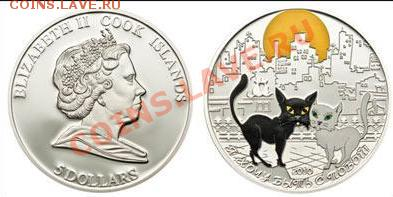 Кошки на монетах - Кук.JPG
