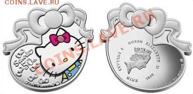 Кошки на монетах - Ниуэ1.JPG