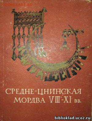 Литература по археологии - QJx2qVaLtcs