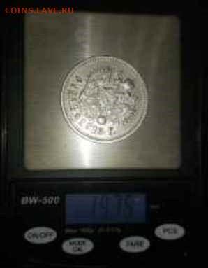 1 руб 1915 года подлинность - 1l1rvh2ugiig6_t
