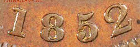 Банковские токены Канады. Описание, типы, разновидности. - token-upper-canada-penny-1852-large-2