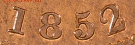 Банковские токены Канады. Описание, типы, разновидности. - token-upper-canada-penny-1852-narrow-2