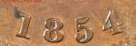 Банковские токены Канады. Описание, типы, разновидности. - token-upper-canada-penny-1854-plain-4