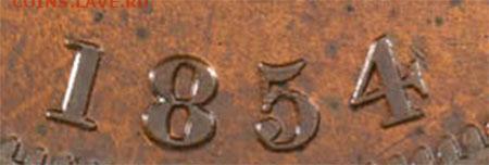 Банковские токены Канады. Описание, типы, разновидности. - token-upper-canada-penny-1854-crosslet-4 (1)
