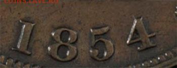 Банковские токены Канады. Описание, типы, разновидности. - token-upper-canada-1854-plain-4