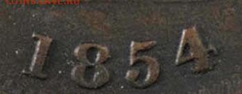 Банковские токены Канады. Описание, типы, разновидности. - token-upper-canada-1854-crosslet-4