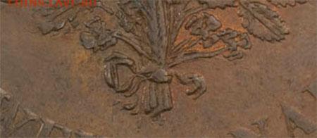 Банковские токены Канады. Описание, типы, разновидности. - token-1-sou-1838-montreal-double-bow