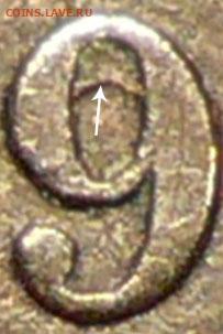 Канада. Монеты периода правления королевы Виктории 1858-1901 - image-error-1-cent-1859-dp5