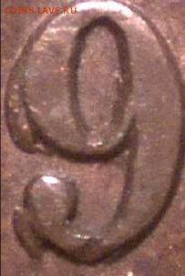 Канада. Монеты периода правления королевы Виктории 1858-1901 - image-error-1-cent-1859-dp2