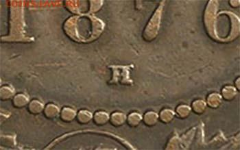 Канада. Монеты периода правления королевы Виктории 1858-1901 - image-error-1-cent-1876-h