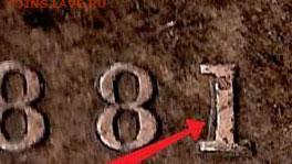 Канада. Монеты периода правления королевы Виктории 1858-1901 - 1-cent-1881-h-double-1-1881