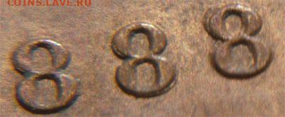 Канада. Монеты периода правления королевы Виктории 1858-1901 - image-error-1-cent-1888-d8s