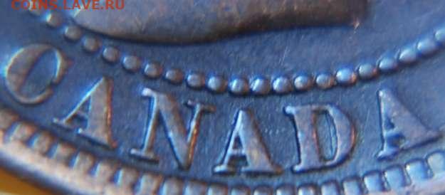 Канада. Монеты периода правления королевы Виктории 1858-1901 - 1-cent-1892-double-d-canada-1892