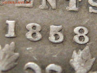 Канада. Монеты периода правления королевы Виктории 1858-1901 - 5-cents-1858-double-second-8-1858