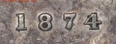 Канада. Монеты периода правления королевы Виктории 1858-1901 - 5_cents_1874_plain_4