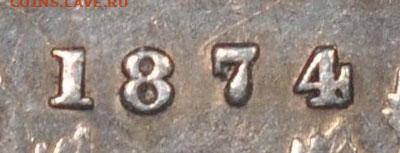 5 центов 1874 - 4 с хвостовиком (большая дата) - Н - 5_cents_1874_crosslet_4