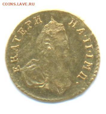 какая самая дорогая монета найдена вами на улице (находка) ? - 1777 001