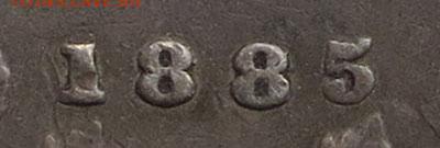БОЛЬШАЯ 5 - 5_cents_1885_large_5